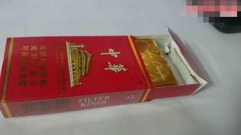 中华烟图片(如何辨别中华香烟)