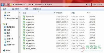 PTC CREO2.03.0中国GB定制模板 GB 长仿宋字体 2016A2版 最新超强模板发布