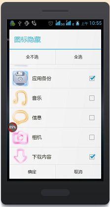 oppo手机如何隐藏游戏(OPPO手机如何隐藏游戏?)