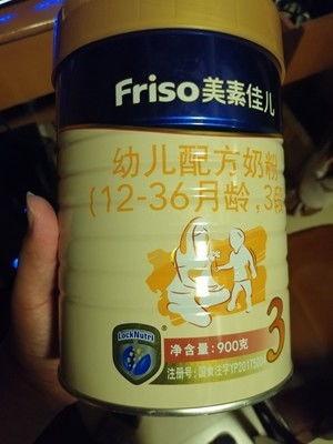 奶粉排名前十名品牌(中国奶粉排名)