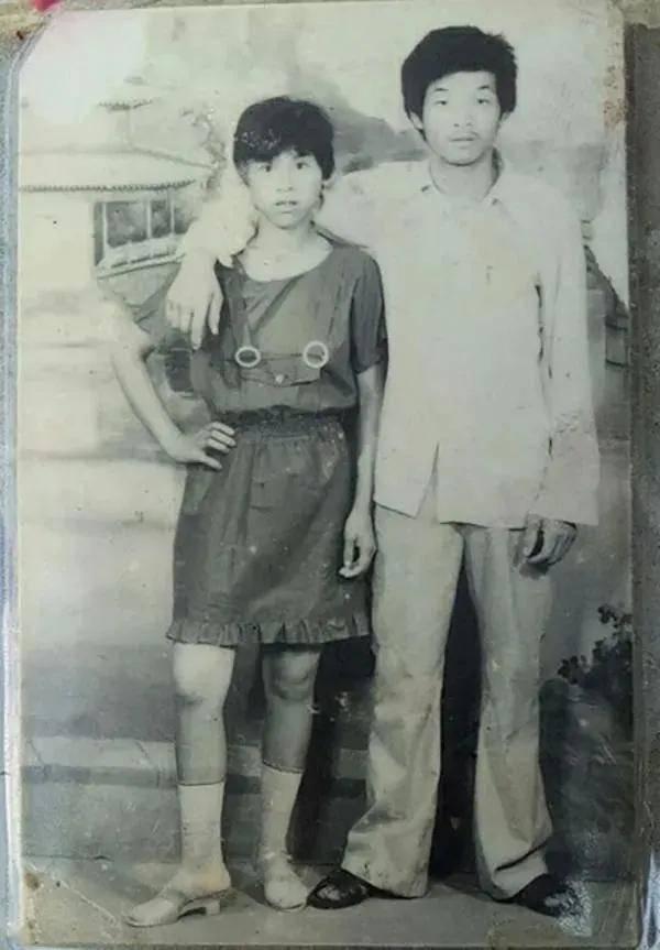 年轻时的张玉环、宋小女