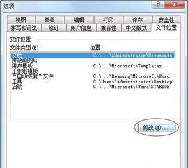 手机上有办公软件,做了一个word,保存路径手机文档,在手机QQ上的发文件里准备把它找出来,却在手