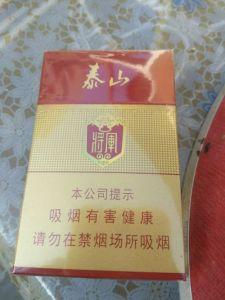 泰山烟多少钱一盒(中华香烟多少钱一盒)