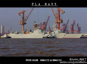 中国两艘052D新造驱逐舰同时现身 舰炮指向上方