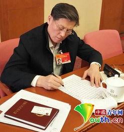 北京市高院院长慕平从立法角度尽快调整司法机构设置