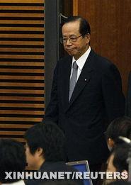 福田康夫宣布辞职.