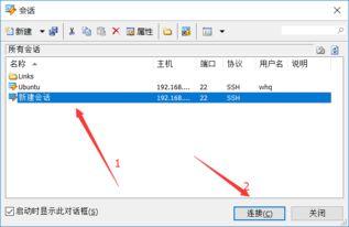 unix网络软件编程,unix网络编程卷1 pdf-飞速吧