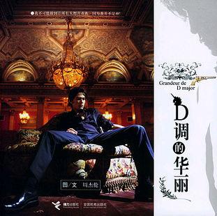 中国明星出书 几家欢乐几家愁