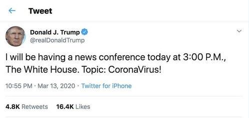 美国总统特朗普将就新冠肺炎疫情举行新闻发布会