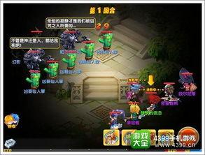 魔力宝贝手游70级新世界玩法介绍 新世界玩法攻略