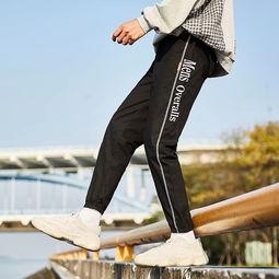 男士休闲裤品牌攻略