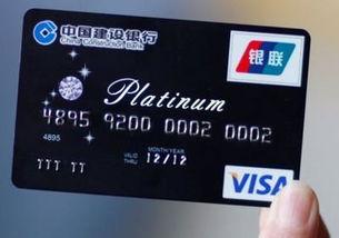 建设银行信用卡哪个好(办理大额信用卡包通过)_1789人推荐