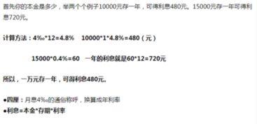 及贷10000利息怎么算(微粒贷的利息是怎么算)(微粒贷的利息是怎么算的比如10000的利息一天是多少h2)