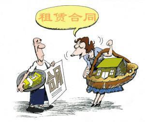 房屋买卖合同必须书面形式
