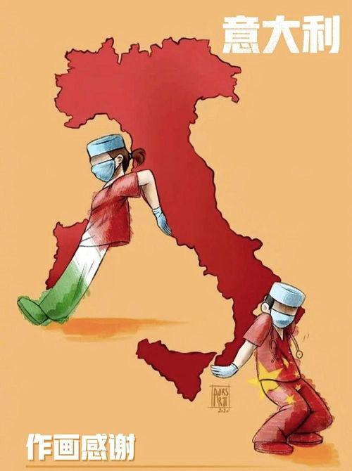 意大利女孩作画感谢中国