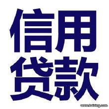 深圳个人信用贷款(办信用卡要钱吗)