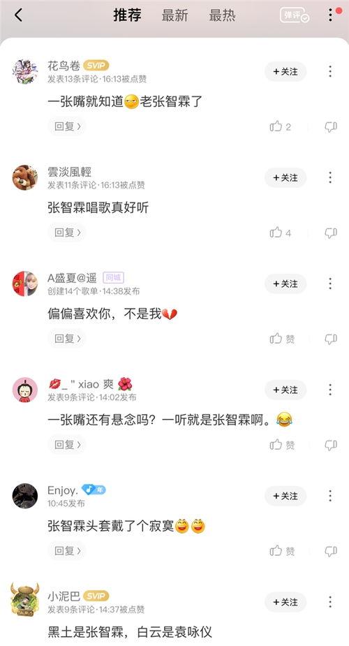 袁咏仪张智霖蒙面唱将舞台秀恩爱合唱经典粤语歌秒被酷狗网友认出