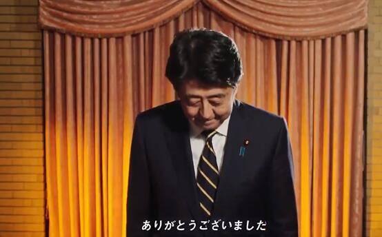 任职最后一天,安倍发告别视频衷心感谢民众的支持,请大家继续支持新内阁