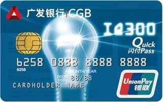 广发信用卡积分(广发银行信用卡线上申请)_1789人推荐