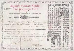 1968年,毛里求斯宣布独立,朱梅麟进入立法会,后来又