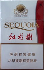 新时代烟多少钱一包(这是什么烟?大概多少钱一包?)