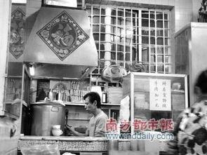 香港房租倍涨 一经营45年茶餐厅下月将结业