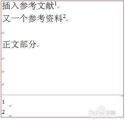 word参考文献怎么标注