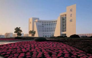 上海研究生比较好的大学有哪些 大学教育
