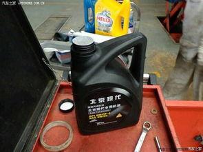 朗动雨刮器怎么拆