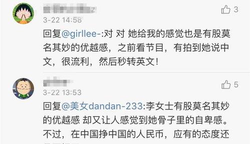 中文难道是什么意思