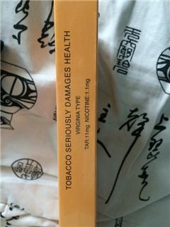 香港免税店烟价格表(香港免税店卖的中华香)