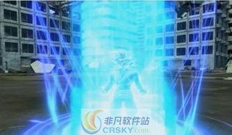 龙珠超宇宙2极意功蓄气mod界面预览 龙珠超宇宙2极意功蓄气mod界面图片