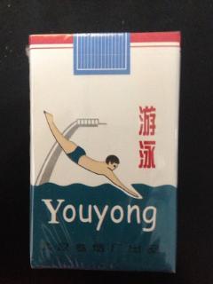 游泳香烟(游泳烟多少钱一包)