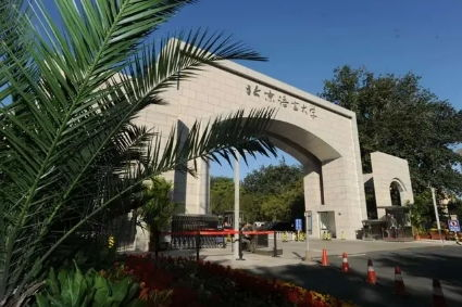 北京的大学哪些211大学 大学教育
