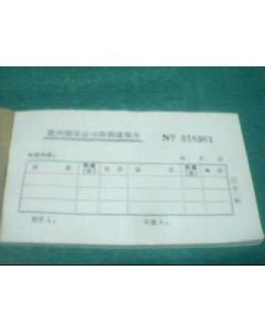 衢州烟草公司网上订烟(网上订烟怎么操作)