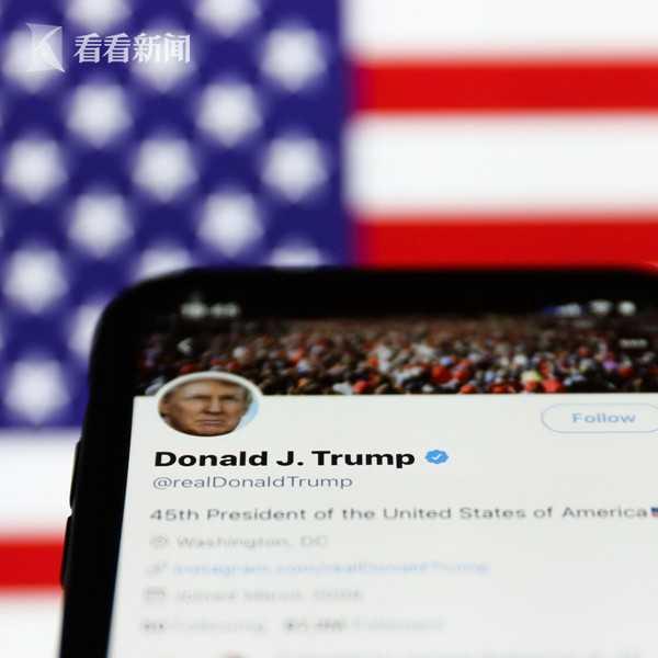 推特明年1月20日中午12时总统官方账户转拜登