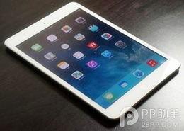 iOS7.0.5是否支持4G iOS7.0.5能用4G吗