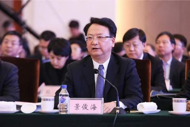 吉林省委副书记、省长景俊海讲话