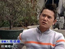 2006年10月27日,东莞市中级人民法院的法官收到了一封恳请书,这封信是杨庆龙的母亲写来的,信中表达了这样的意思:我