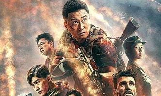 中国电影 2017票房实现目标 展望未来的新希望