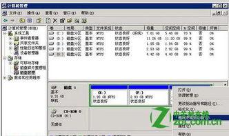 dvd驱动器怎么删除(怎么删除DVD驱动器H)