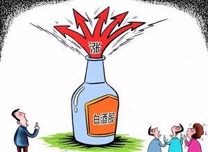 历年来白酒股票什么季节会涨?