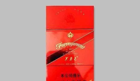 细芙蓉王(芙蓉王有哪些香烟价格)