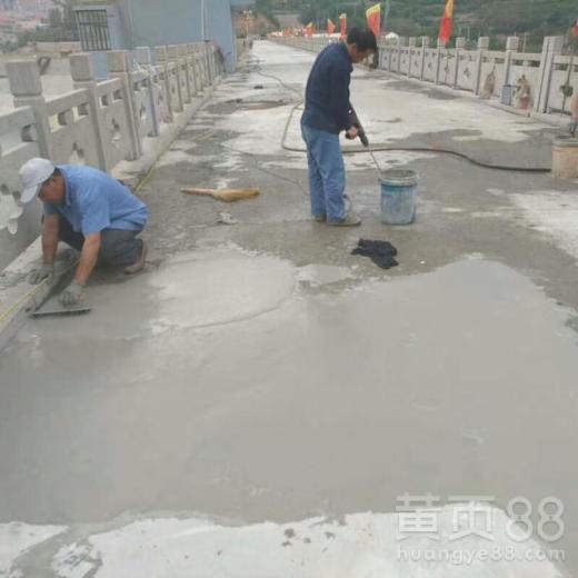济南水泥路面修补料
