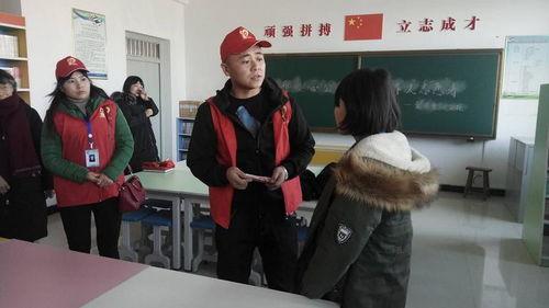 志愿者作文高中