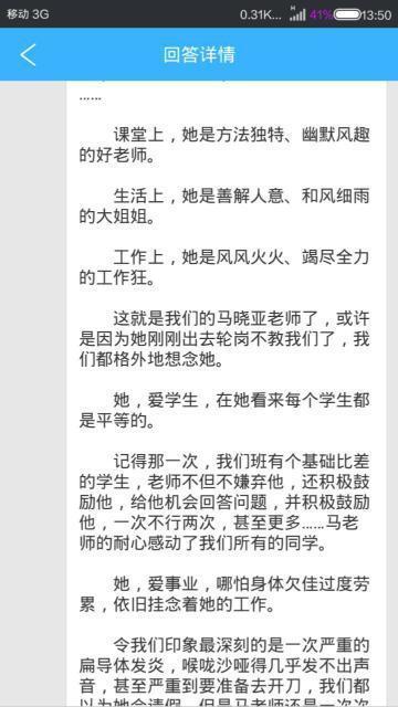 春节800字作文高中
