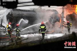 波兰发生火车油罐爆炸事故