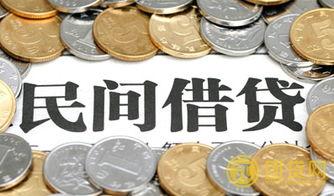 贷款形式(提前还款,还款后恢复)