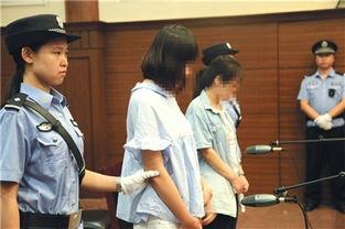 女子找闺蜜替考双双受审被判罚金