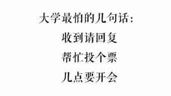 用一句话形容西安唯美的句子